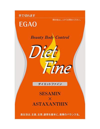 えがお Beauty Body Control Diet Fine